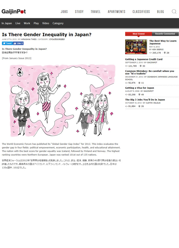 Screenshot of website resource with an illustrated image showing cartoon Japanese women standing on a landmass with a pink sea around them.